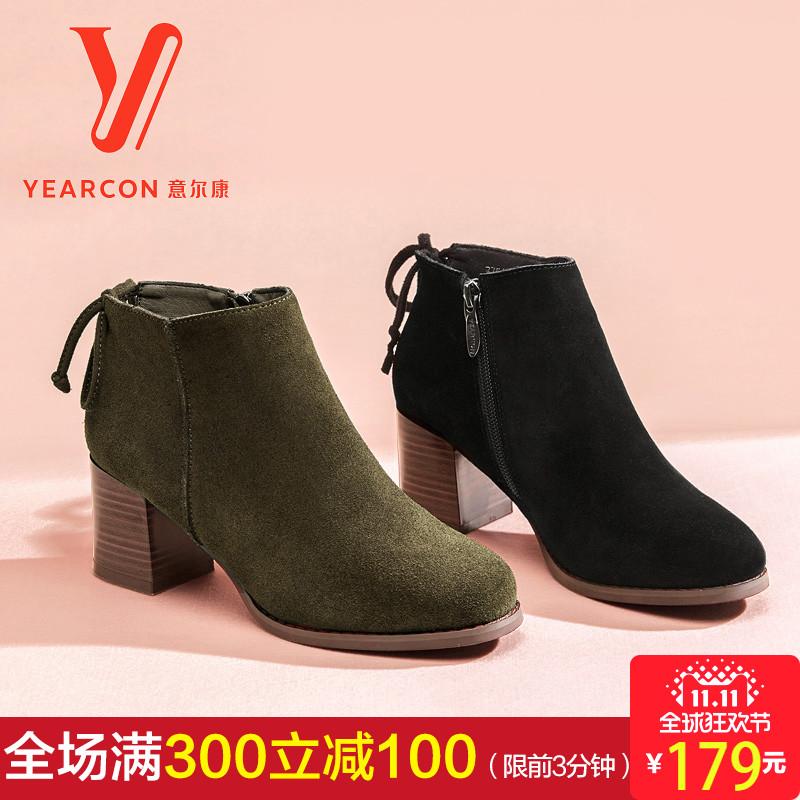 意尔康女鞋2017秋冬新款粗跟真皮绒面踝靴英伦百搭加绒高跟短靴子
