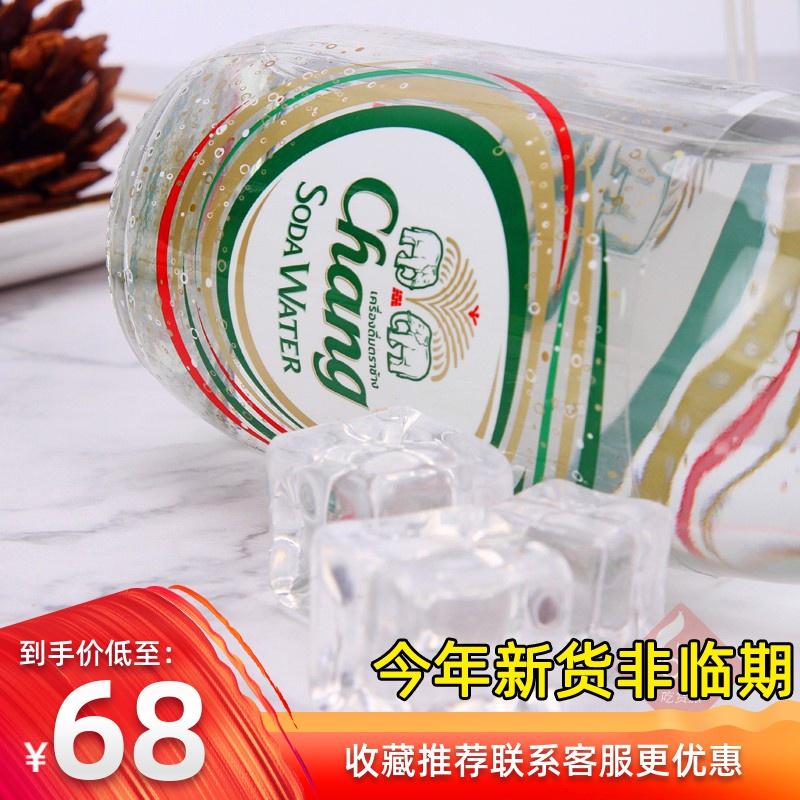 大象牌苏打水24瓶整箱泰国进口泰象气泡水低脂无糖低钠饮料汽水