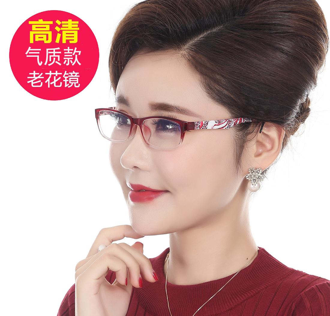 时尚超轻老花镜女舒适防疲劳优雅老人老光眼镜100/150/200/300度
