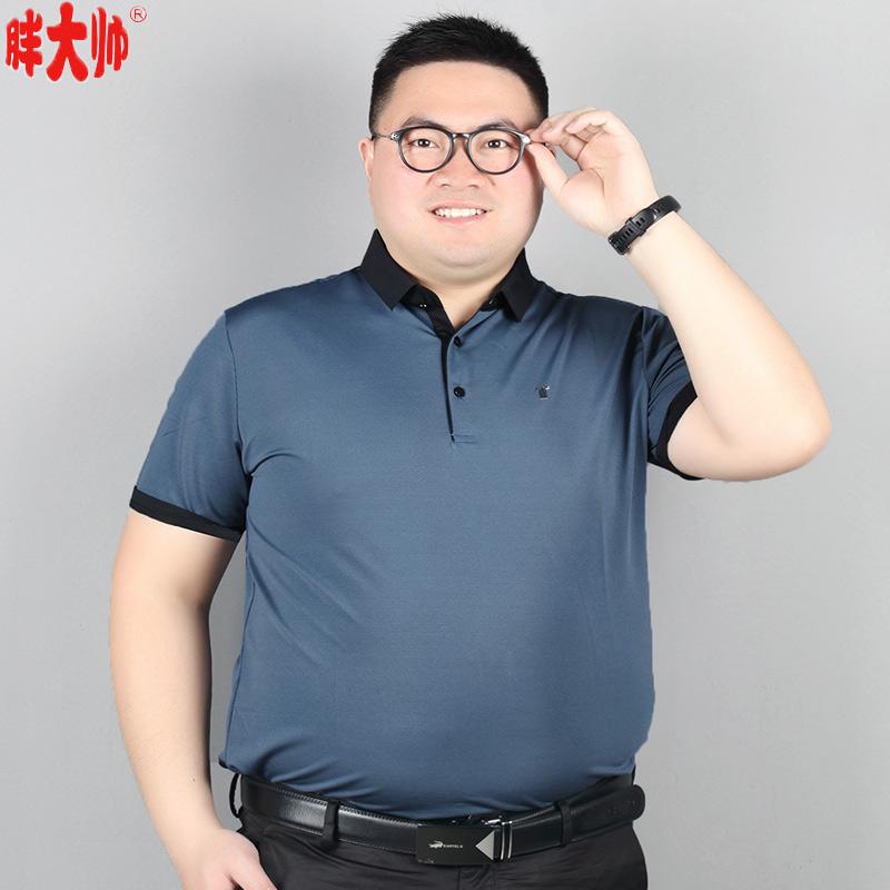 大肚子男装宽松上衣胖大码加肥加大翻领中年休闲冰丝短袖T恤滑料