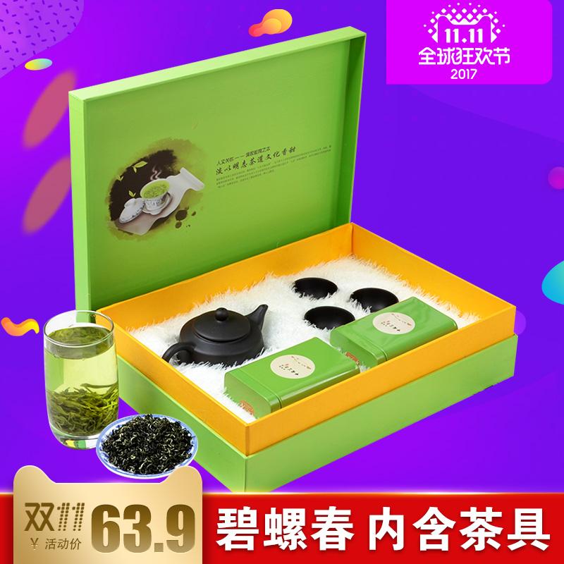 2017新茶雨前特级正宗江苏洞庭碧螺春礼盒装 绿茶茶叶 茶农直销
