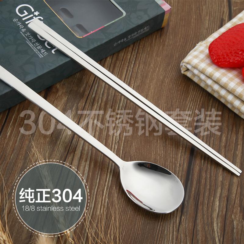 304不锈钢实心扁筷子勺子套装 便携餐具盒学生 韩式长柄礼盒筷勺