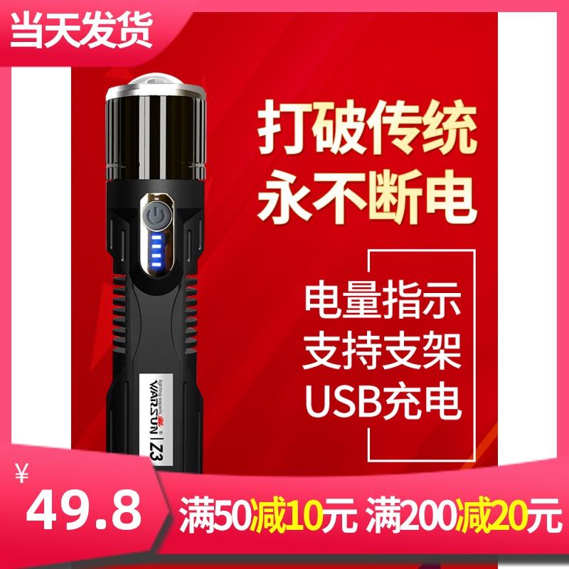 led强光手电筒可充电超亮远射5000多功能便携小家用户外防水侧灯