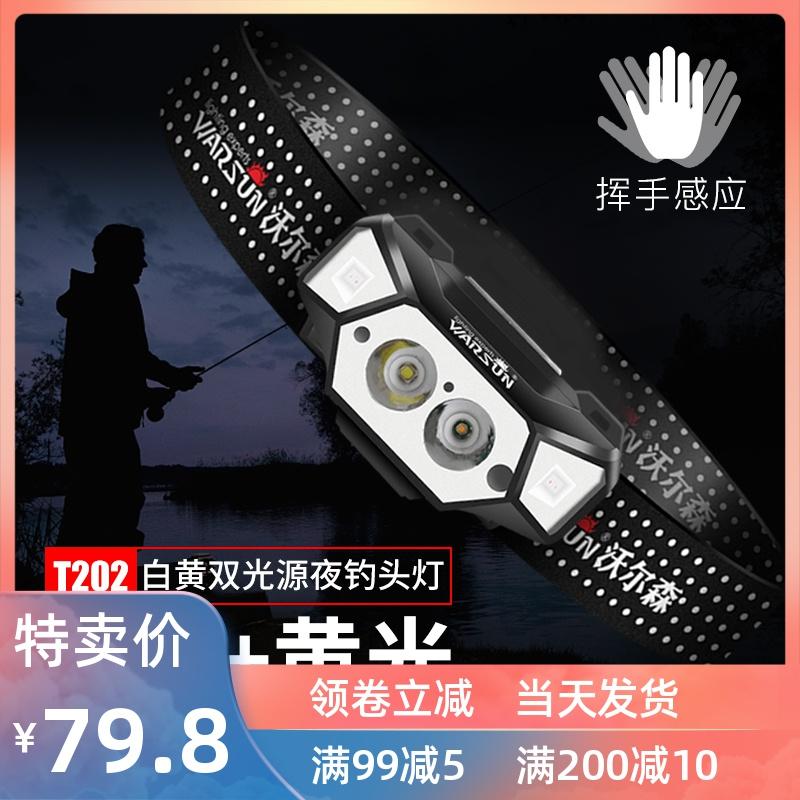 led感应头灯强光充电超亮头戴式夜钓灯钓鱼专用超长续航超轻小号