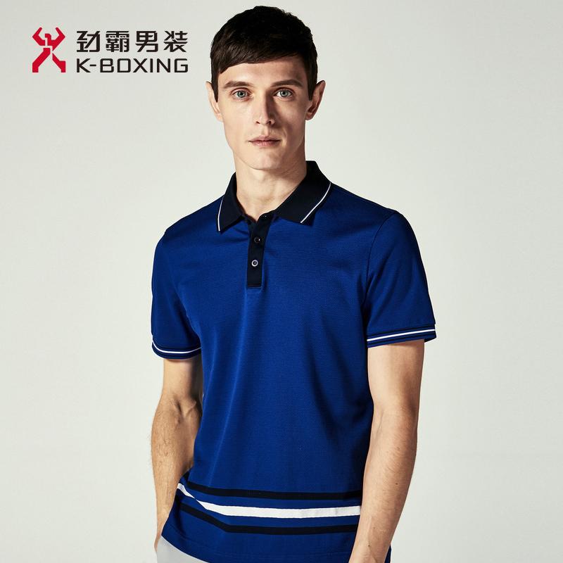 劲霸男装短袖丝光棉T恤 2020夏季新款翻领商务条纹撞色男士POLO衫