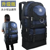 60升新款户外登山包大容量男女旅行背包旅游双肩包休闲运动背包