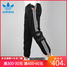 Adidas three leaf grass men's pants 2019 autumn new sports pants knitting Leggings casual pants ed7117