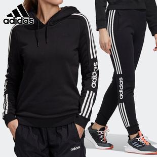 阿迪达斯女装NEO运动套装2020新款连帽卫衣套头衫休闲裤跑步长裤图片