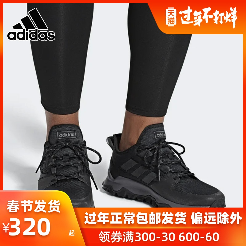 Adidas阿迪达斯男鞋户外运动鞋2019新款KANADIA TRAI跑步鞋F36056