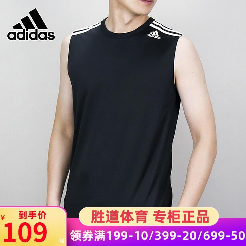 阿迪达斯男上衣2020夏季新款跑步训练健身运动背心无袖T恤F84546