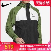 Nike耐克外套男上衣2021夏季新款连帽双钩运动服梭织夹克DD1089