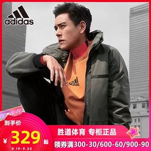 Adidas阿迪达斯外套男上衣2020秋季新款连帽运动服休闲夹克FJ0262图片