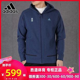 Adidas阿迪达斯运动上衣男装2020秋季新款武极连帽夹克外套FM9340图片