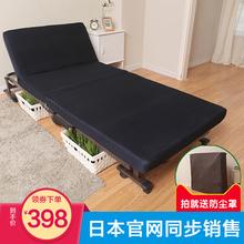 出口日本折叠床单的866午睡床办21陪护床酒店加床
