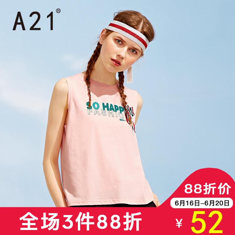 A21夏季新款女装背心 圆领舒适个性印花织带无袖背心女夏装背心潮