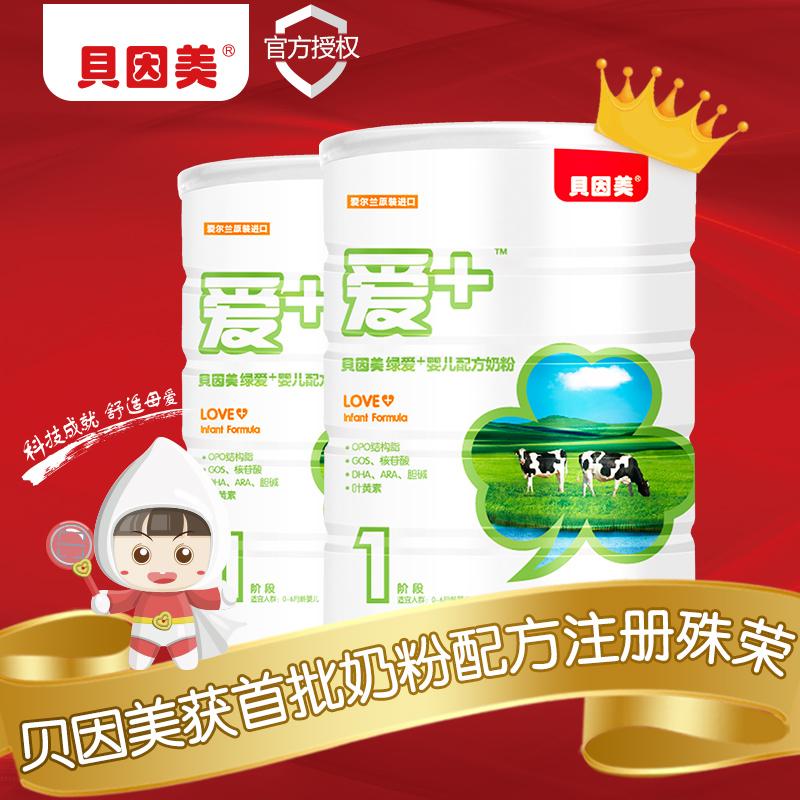 贝因美绿爱+婴儿配方奶粉1段1000g*2罐装
