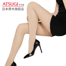 Japanese thick wood ATSUGI2 double silk stockings female spring and autumn 80D140 D medium thick velvet pantyhose black