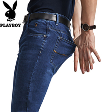 Playboy Jeans Men's Summer Slim Loose Straight Bottom Men's Trousers Elastic Body-building Recreational Trend Men's Trousers