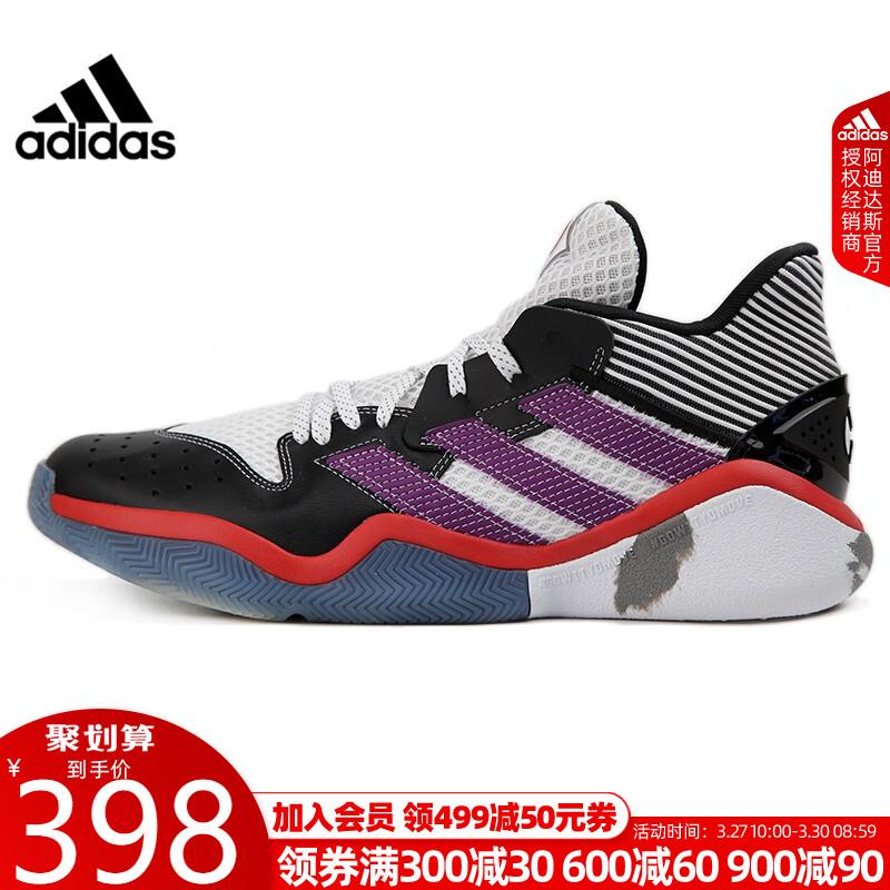 阿迪达斯官方授权2020新品男鞋米切尔 利拉德 罗斯篮球鞋EF9875