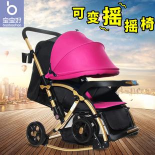 宝宝好婴儿推车C3手推车可坐可躺可折叠双向避震摇椅多功能婴儿车
