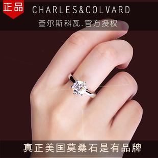 正品进口美国CC莫桑石钻戒指女18K白金1克拉钻戒皇冠经典六爪婚戒图片