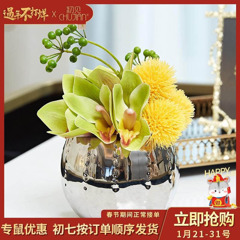 陶瓷小花瓶摆件插花创意小清新小号办公室桌面轻奢装饰品茶台餐桌