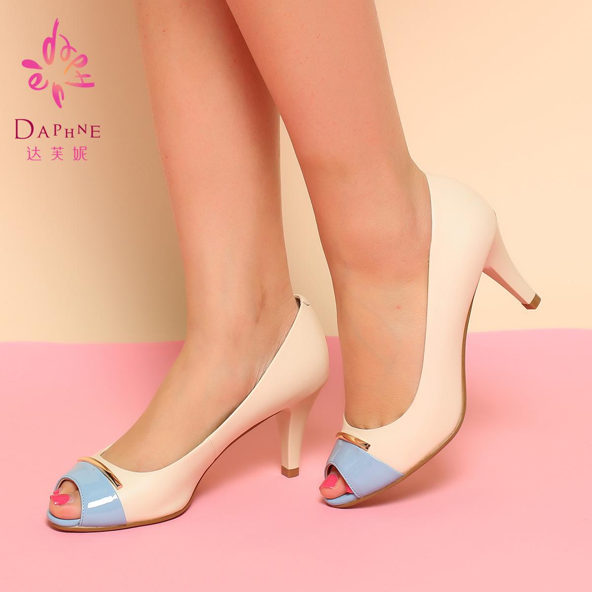 達芙妮專櫃單鞋女鞋 春淺口 高跟鞋細跟撞色魚嘴鞋涼鞋