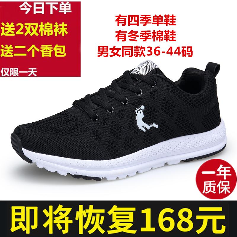 品牌男鞋秋冬季皮面运动鞋男士透气防臭休闲跑步鞋加绒保暖棉鞋男