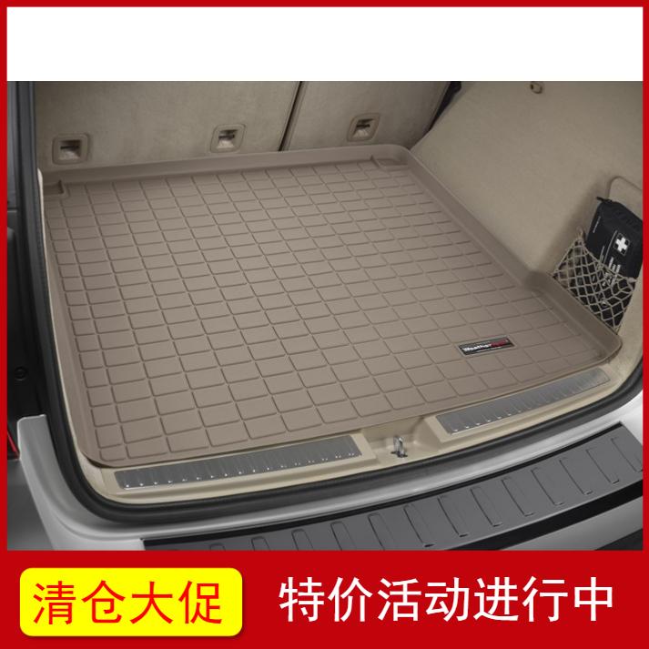 WeatherTech汽车后备箱垫奔驰CLA奥迪ARS4宝马X5专用全包围尾箱垫