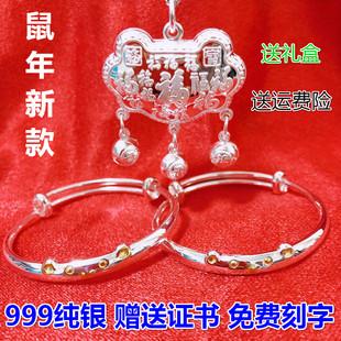 香港正生纯银小金猪男女宝宝推拉手镯小老鼠足银s999婴儿儿童礼物图片