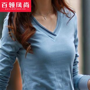 2017秋装新款韩版修身纯色V领纯棉长袖T恤大码女士打底衫上衣女装