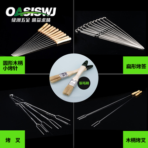 Barbecue tools supplies full set of outdoor barbecue stove needle hair brush charcoal bamboo stick aluminum foil lamb skewers sign charcoal