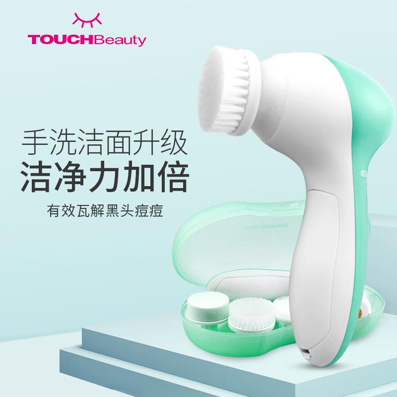 渲美洗脸仪洁面仪毛孔清洁器充电式神器洗面机家用脸部电动洗脸刷