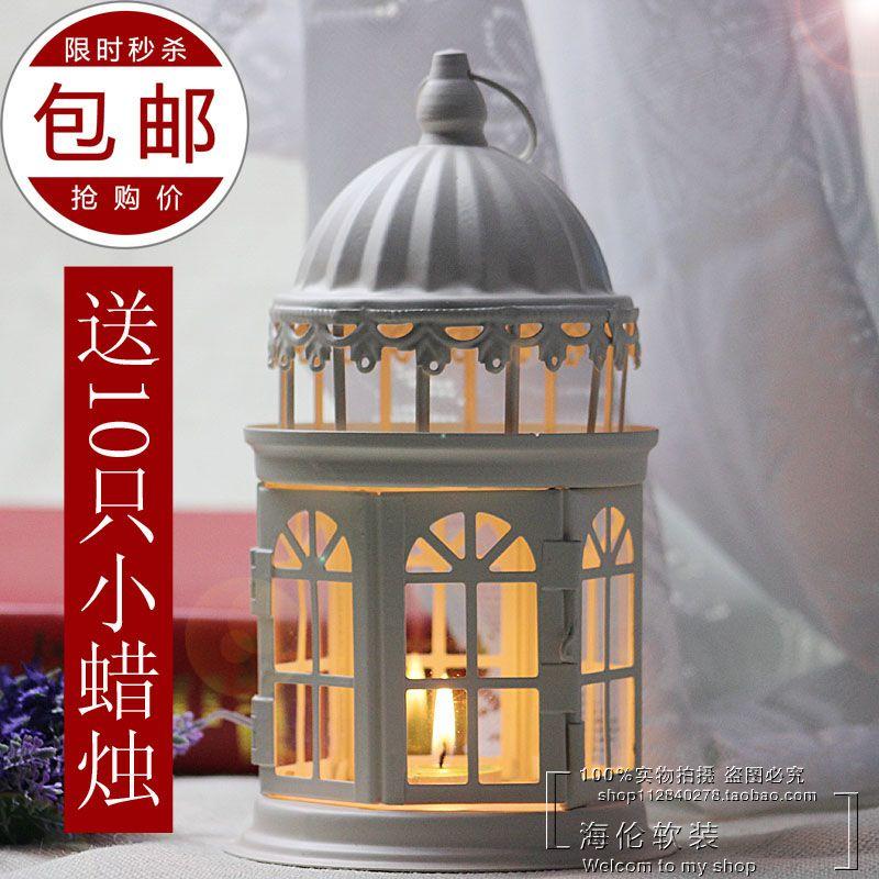 包邮简约欧式复古铁艺风灯白色城堡蜡烛台田园装饰灯婚庆结婚摆件
