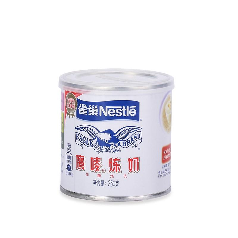 炼乳雀巢鹰唛炼奶小包装做面包家用的材料沾油炸小馒头奶油商用酱