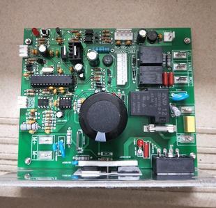 艾威跑步机6050主板驱动板 电脑板 驱动器/电路板/线路板 电源板