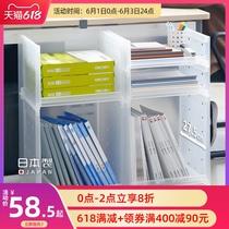 Tenma日本进口可叠加收纳架桌面办公文件置物架学生宿舍整理书架