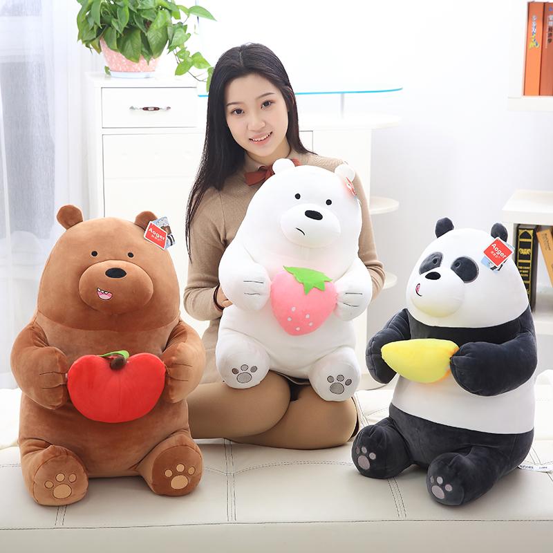 咱们裸熊公仔北极熊灰熊熊猫毛绒玩具娃娃抱抱熊可爱大抱枕送女友