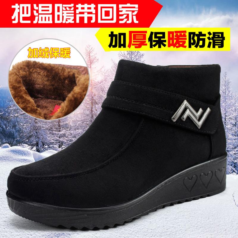 冬季老北京布鞋女棉鞋加绒加厚老年人休闲鞋软底防滑保暖妈妈棉靴