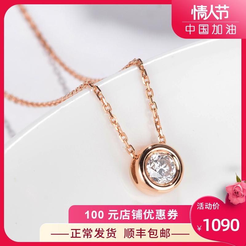 宝石矿工 18k玫瑰金钻石项链女真钻白彩金泡泡锁骨链单钻吊坠正品