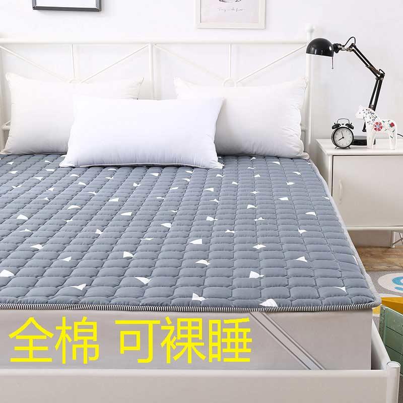 床垫薄款床铺垫子防滑软垫1.8x2.0米双人床褥子垫被家用纯棉可洗5