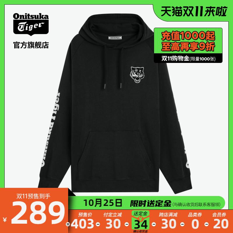 Onitsuka Tiger鬼塚虎官方20春季新品男套头衫2181A349宽松卫衣