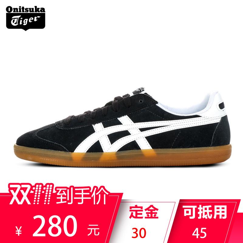 【预售】Onitsuka Tiger/鬼塚虎 男女轻便运动板鞋 TOKUTEN D3B2L
