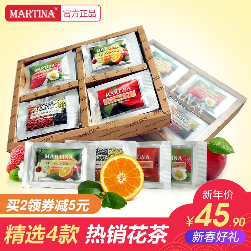 洛神花茶组合袋装小包水果玫瑰茶叶4口味礼盒德国配方花果果粒茶