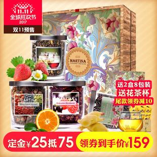 4瓶装 花茶礼盒 洛神甜莓花茶 玫瑰红茶组合 覆盆子花果茶组合