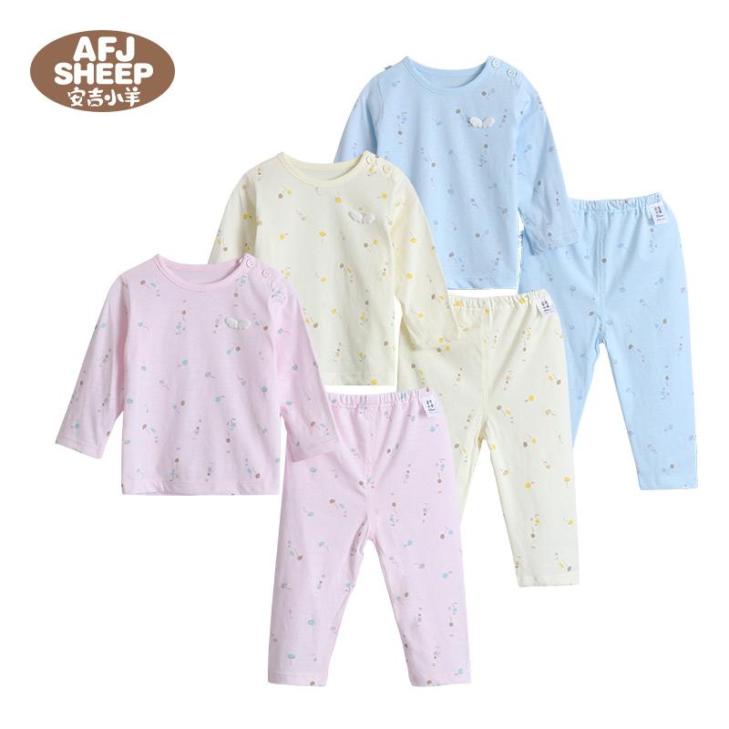 安吉小羊儿童内衣套装春夏季新款棉家居服小童男女宝宝秋衣空调服