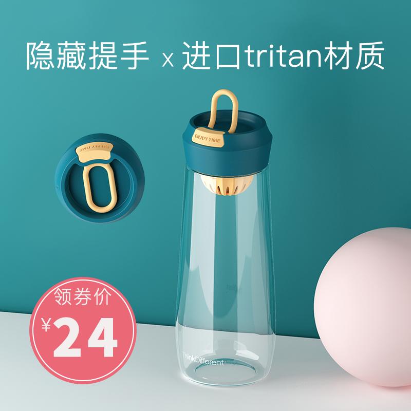 艾可思水杯运动便携tritan随手杯子男女学生夏天大容量塑料泡茶杯