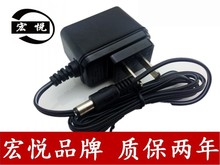 天宝 9V0.ip4A 9VanA电源适配充电器 磊科无线路由器宽带猫交换机充电