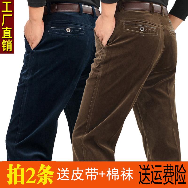 <b>秋冬款男士灯芯绒裤中老年高腰宽松直筒条绒裤</b>