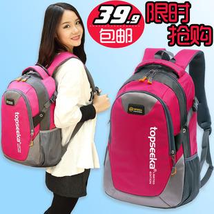 淘斯卡韩版大容量旅游旅行背包运动休闲书包中学生女包男包双肩包